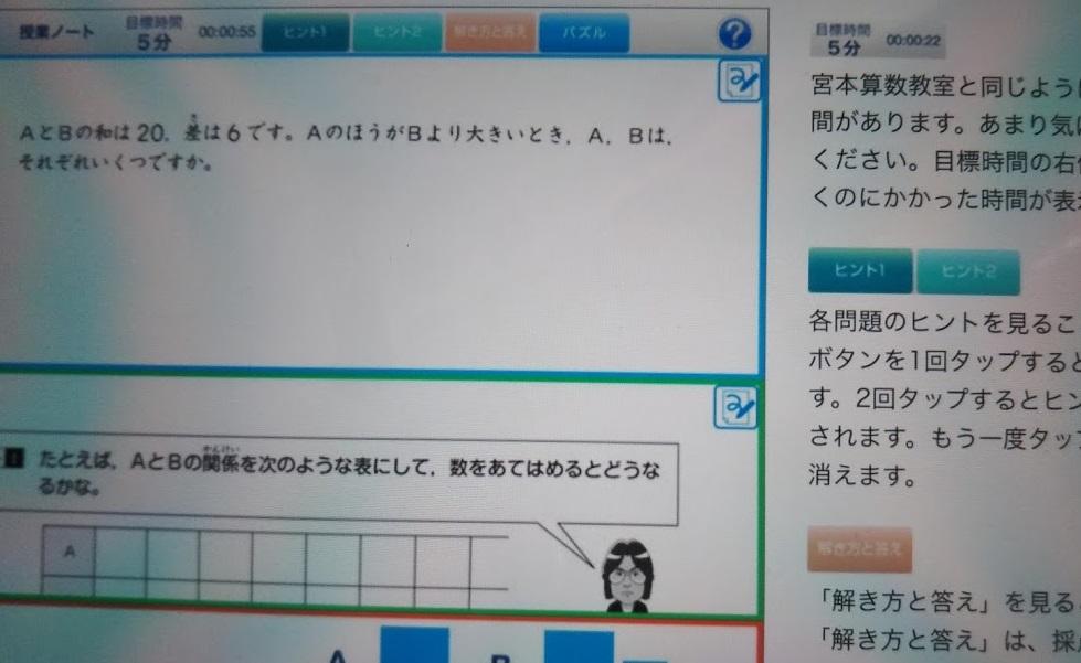 f:id:shimausj:20200714133556j:plain