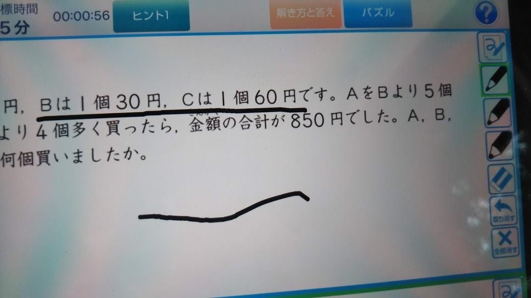 f:id:shimausj:20200714133632j:plain