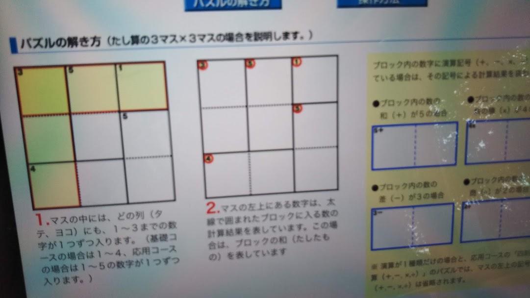 f:id:shimausj:20200714133656j:plain