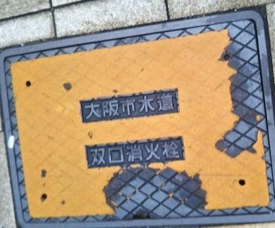 f:id:shimausj:20200801104957j:plain