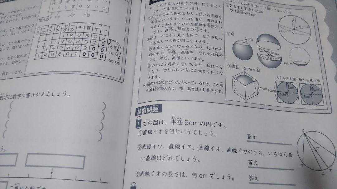 f:id:shimausj:20200802065711j:plain