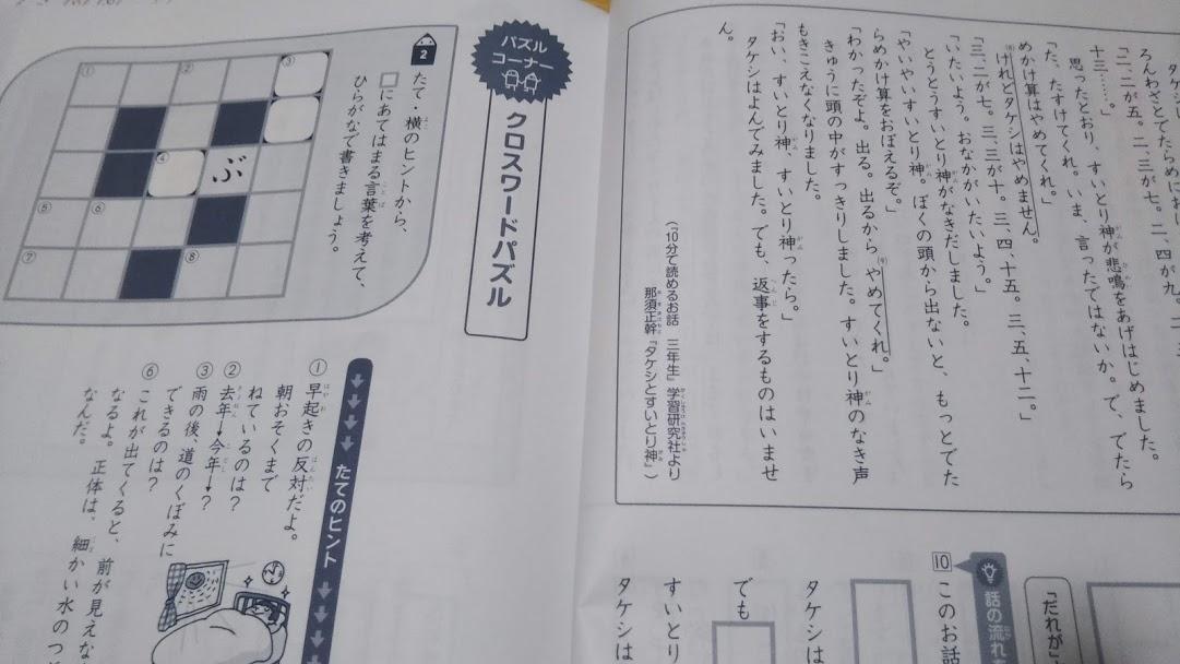 f:id:shimausj:20200802070046j:plain