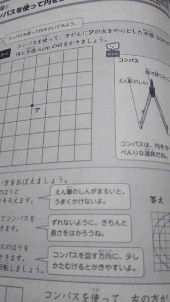 f:id:shimausj:20200802082403j:plain