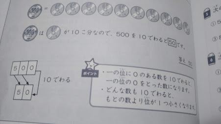 f:id:shimausj:20200802082411j:plain