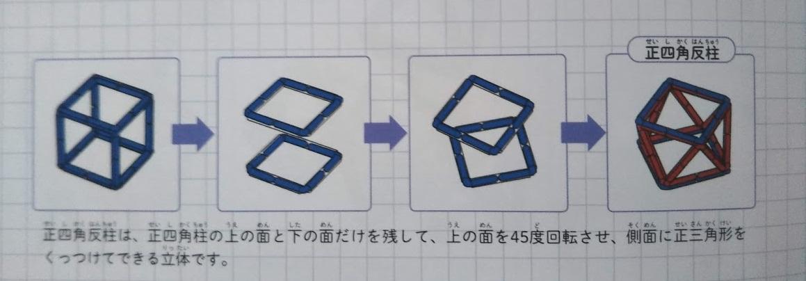 f:id:shimausj:20200803101446j:plain