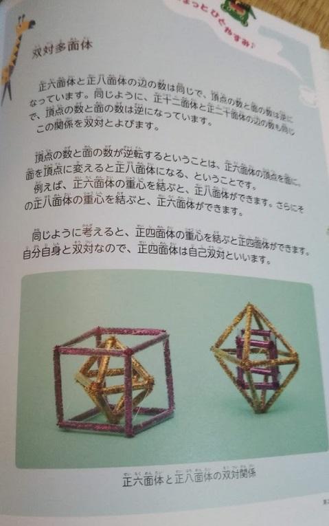 f:id:shimausj:20200803101524j:plain