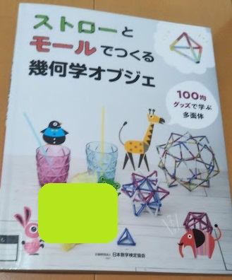 f:id:shimausj:20200803101621j:plain
