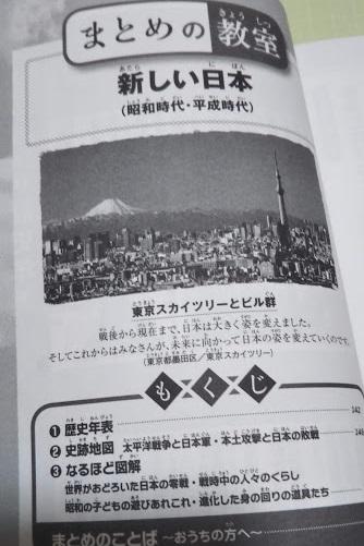 f:id:shimausj:20200803132638j:plain