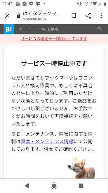 f:id:shimausj:20200824031153p:plain