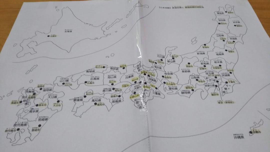 f:id:shimausj:20200828223803j:plain