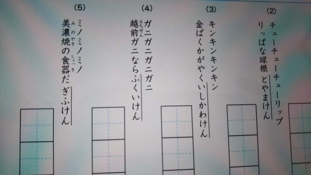 f:id:shimausj:20200828230542j:plain