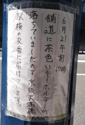 f:id:shimausj:20200909135354j:plain