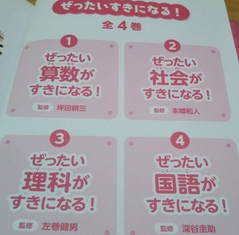 f:id:shimausj:20200911132402j:plain