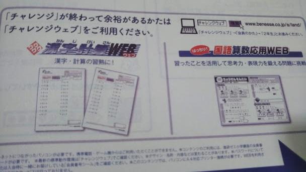 f:id:shimausj:20200920064400j:plain