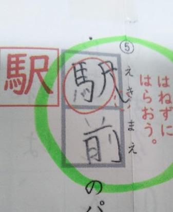 f:id:shimausj:20200928112624j:plain