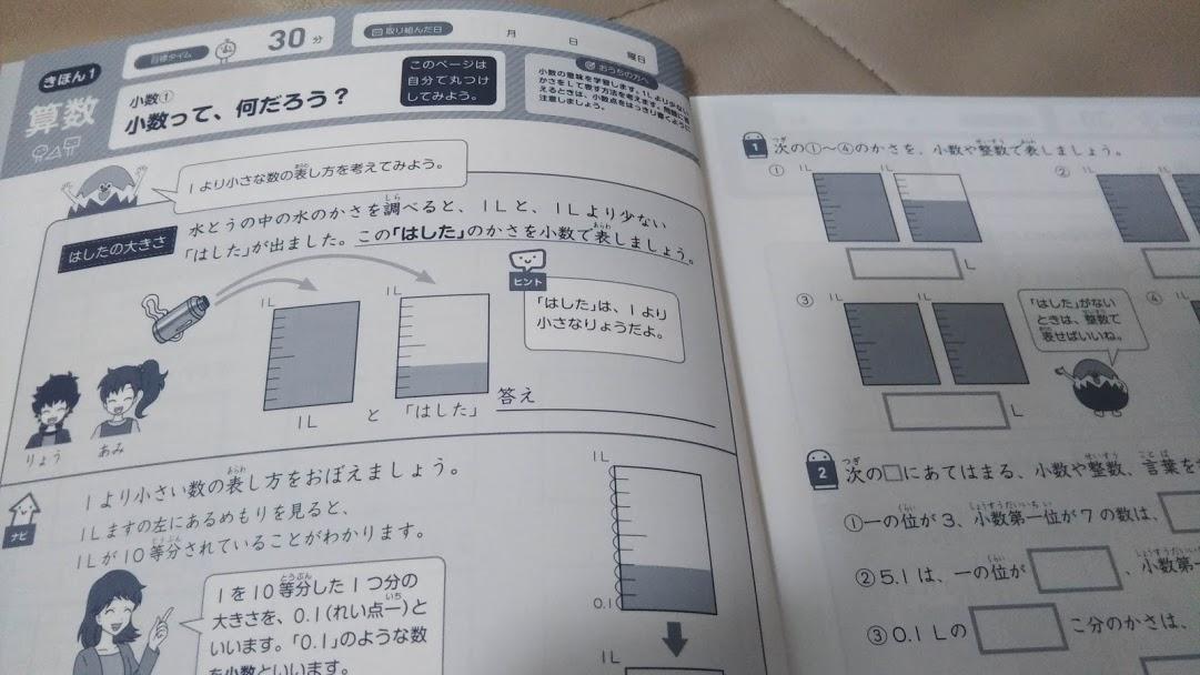 f:id:shimausj:20200928124325j:plain