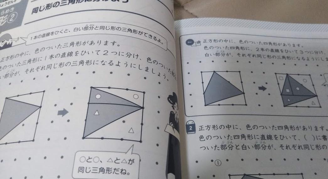 f:id:shimausj:20200928124337j:plain