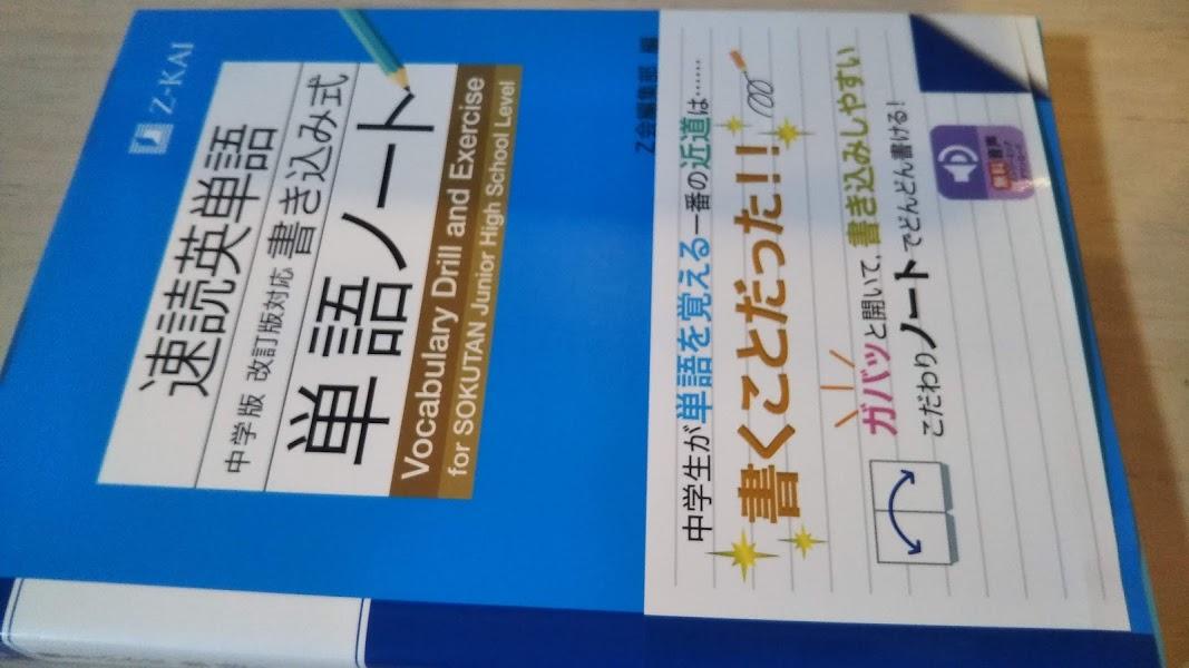 f:id:shimausj:20201013120105j:plain