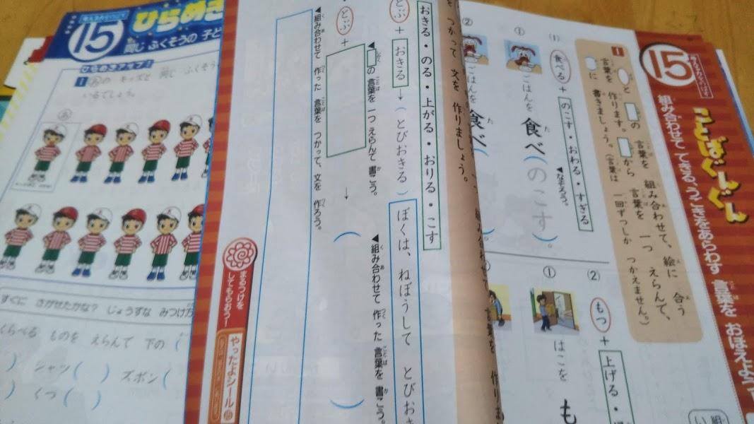 f:id:shimausj:20201020120512j:plain