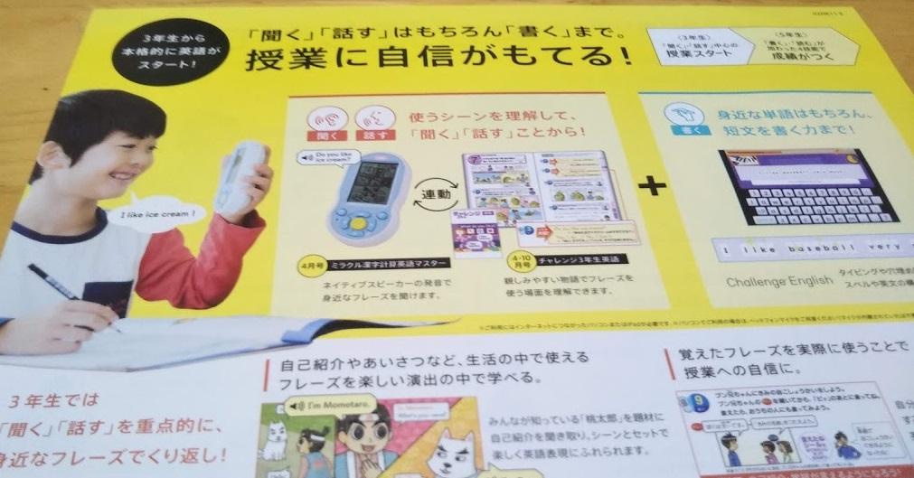 f:id:shimausj:20201020121636j:plain