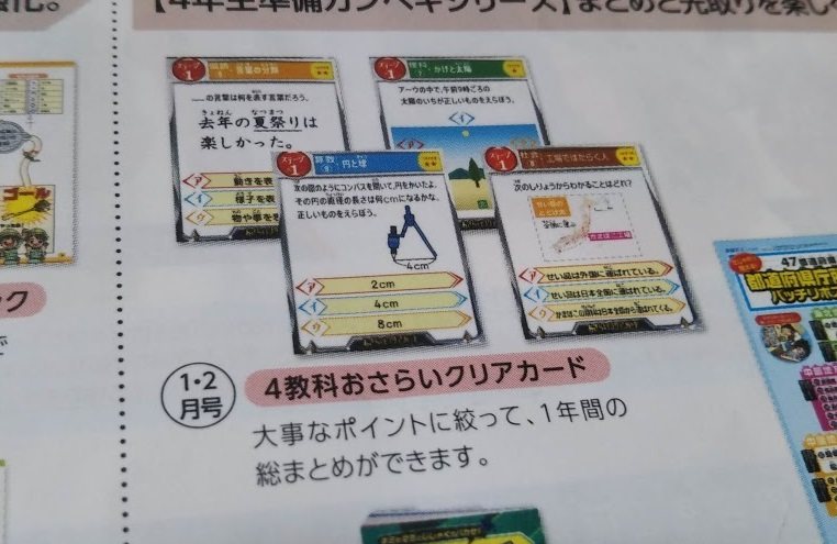 f:id:shimausj:20201022103201j:plain