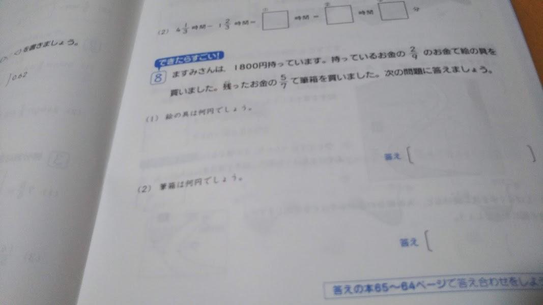 f:id:shimausj:20201023115543j:plain