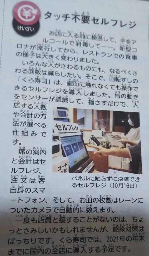 f:id:shimausj:20201024073952j:plain