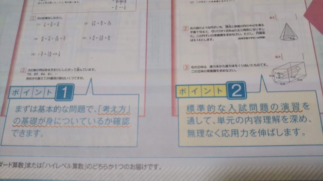 f:id:shimausj:20201028123120j:plain