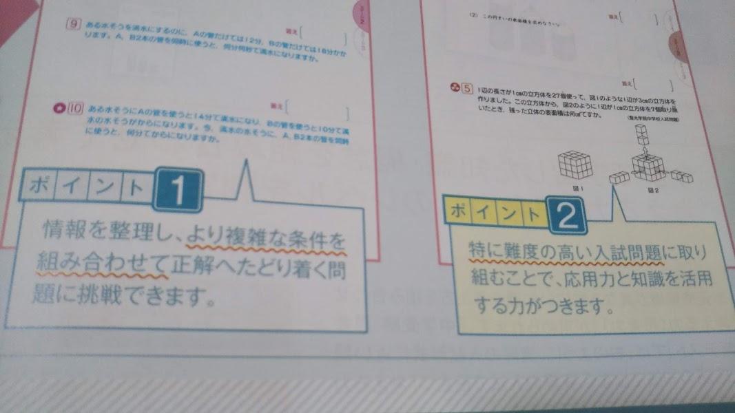 f:id:shimausj:20201028123130j:plain