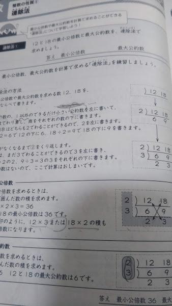 f:id:shimausj:20201028135549j:plain
