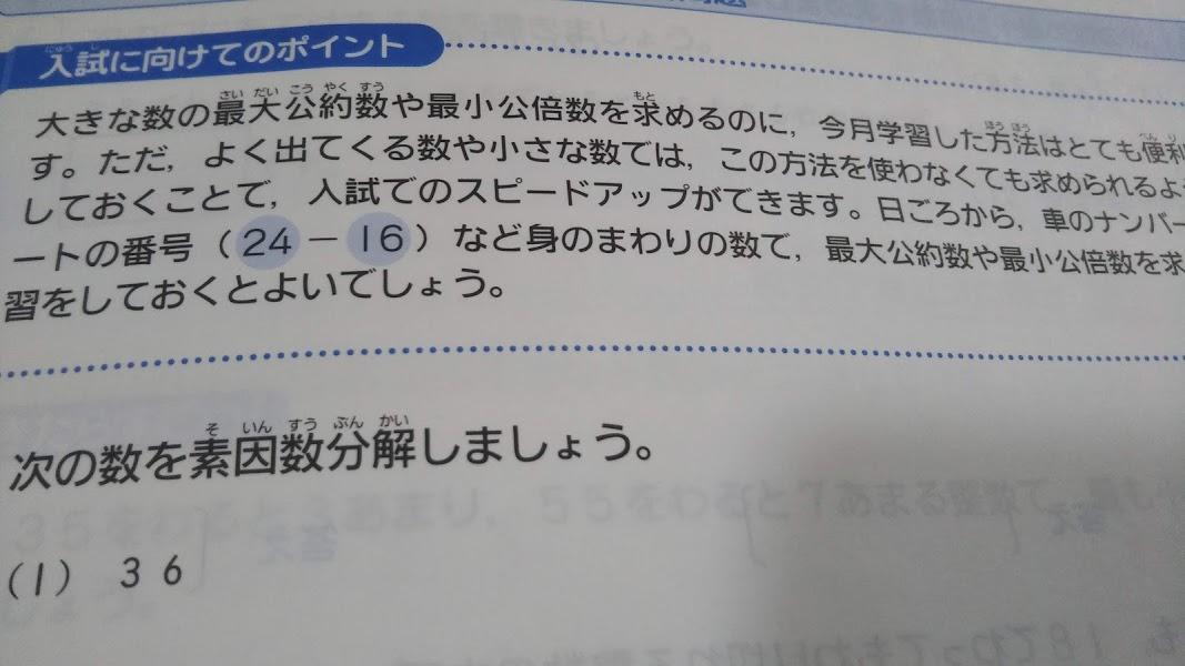 f:id:shimausj:20201028135602j:plain