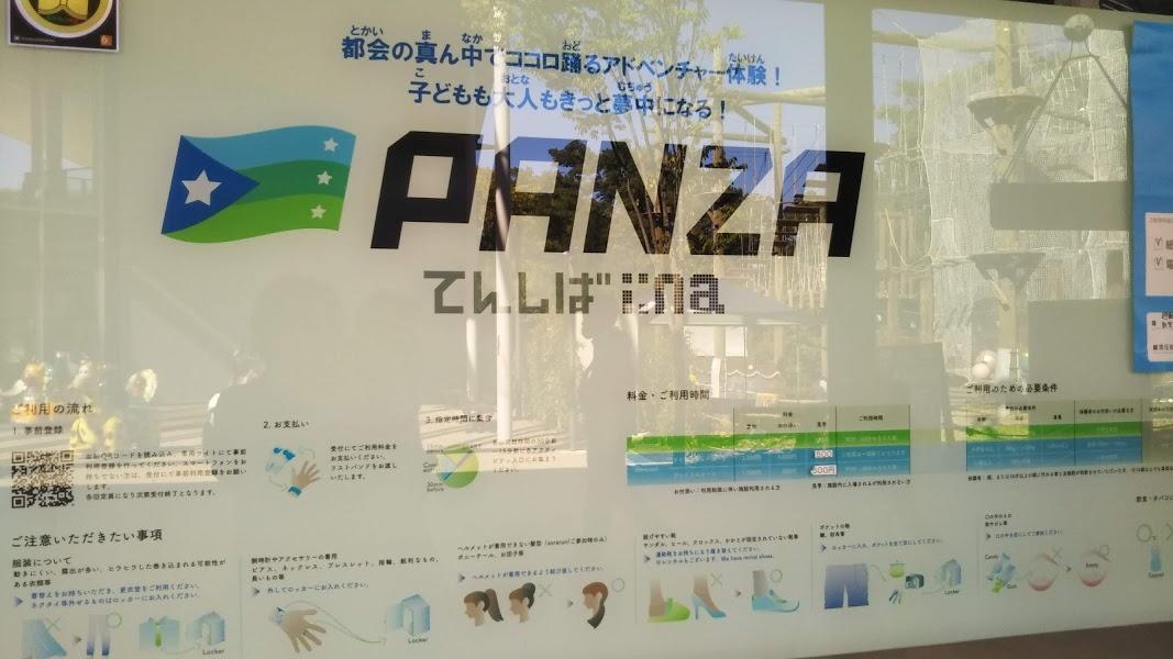 f:id:shimausj:20201029113505j:plain