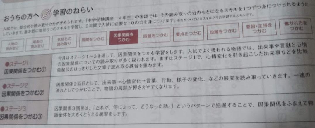 f:id:shimausj:20201102082807j:plain
