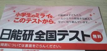 f:id:shimausj:20201104045807j:plain