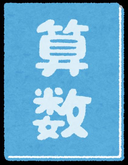 f:id:shimausj:20201112123928p:plain