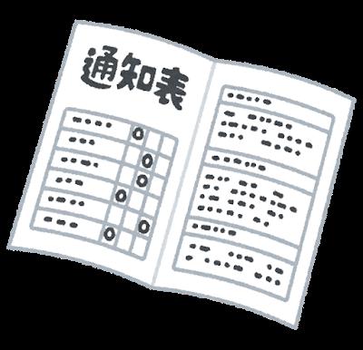 f:id:shimausj:20201118103900p:plain