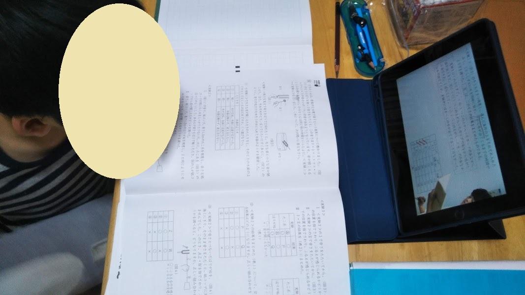 f:id:shimausj:20201209142017j:plain