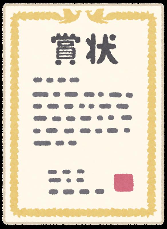 f:id:shimausj:20201214113458p:plain