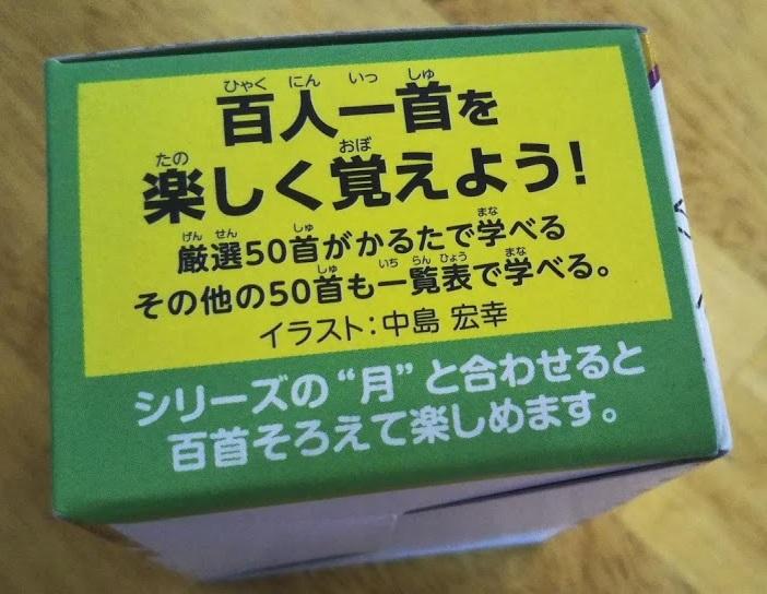 f:id:shimausj:20201216120012j:plain