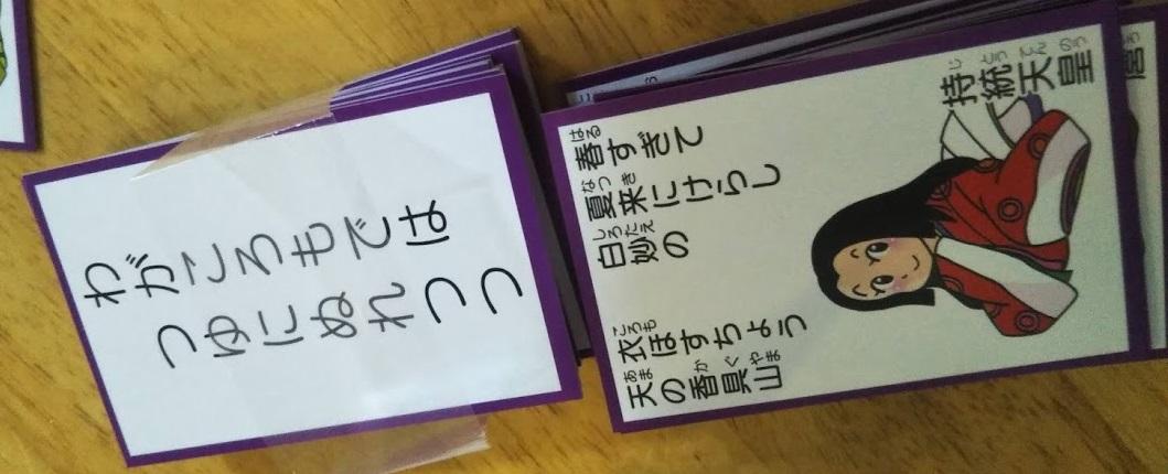 f:id:shimausj:20201216120254j:plain