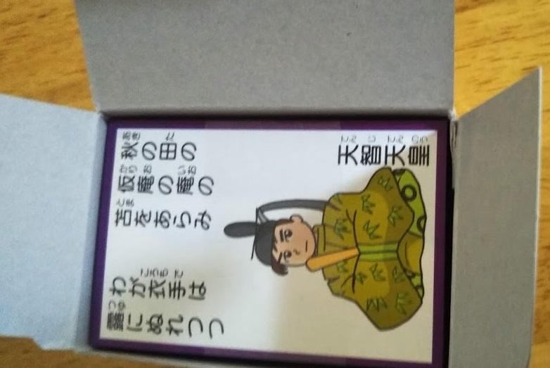 f:id:shimausj:20201216120448j:plain