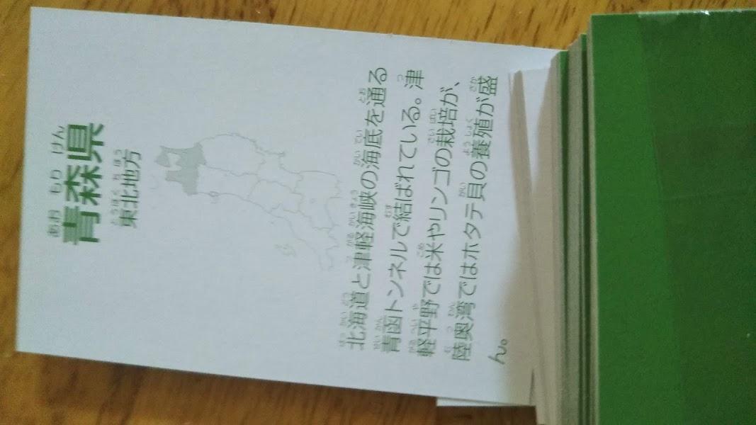 f:id:shimausj:20201226064908j:plain