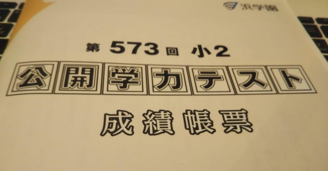f:id:shimausj:20201229102258j:plain