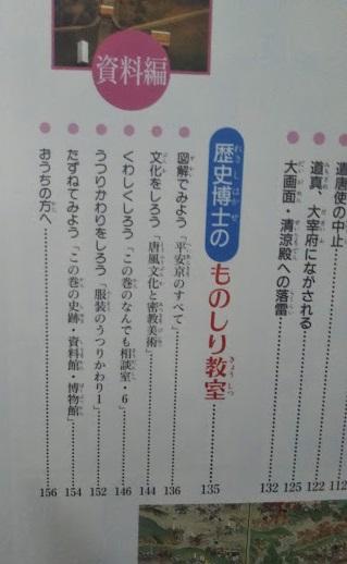 f:id:shimausj:20201230153732j:plain