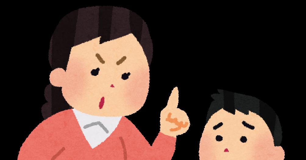 f:id:shimausj:20210109120656p:plain