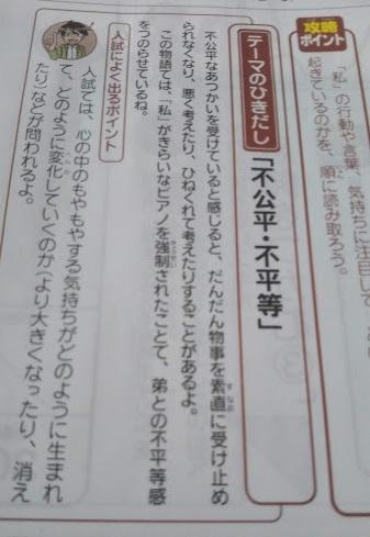 f:id:shimausj:20210113124256j:plain