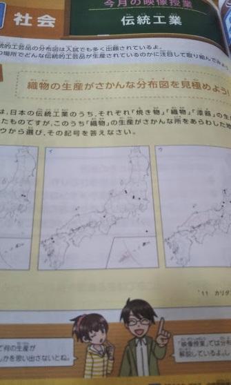 f:id:shimausj:20210113124313j:plain