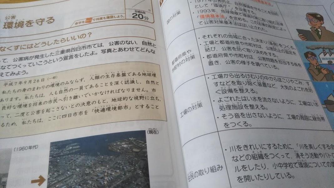 f:id:shimausj:20210113124330j:plain