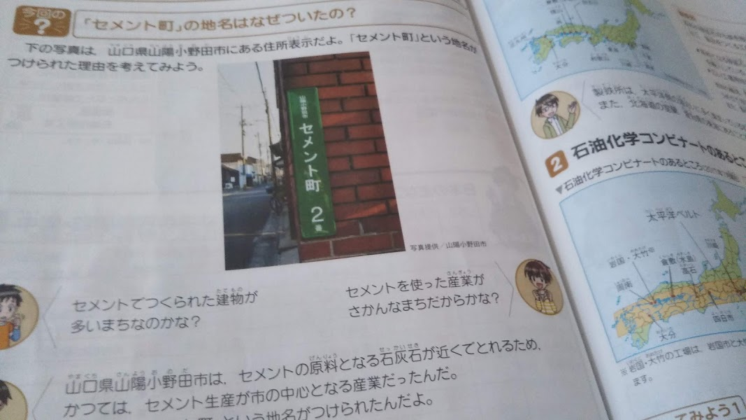 f:id:shimausj:20210113124343j:plain
