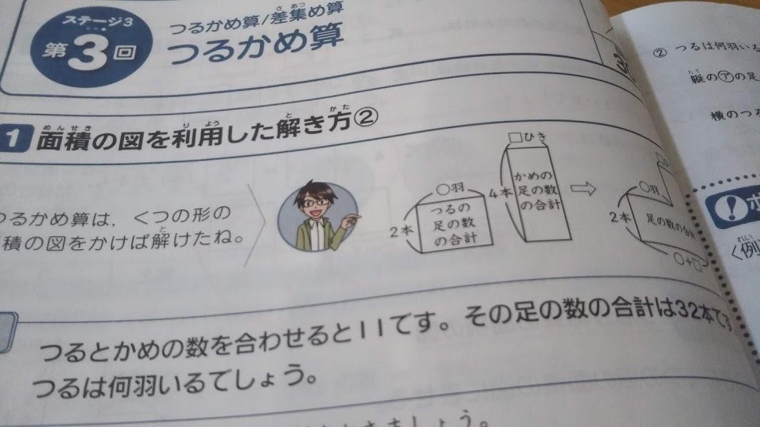 f:id:shimausj:20210113124349j:plain